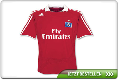 neues hsv trikot f r die kommende saison captain trikot. Black Bedroom Furniture Sets. Home Design Ideas