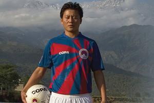 Tibet Trikot 2011